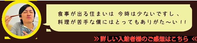 point_voice1